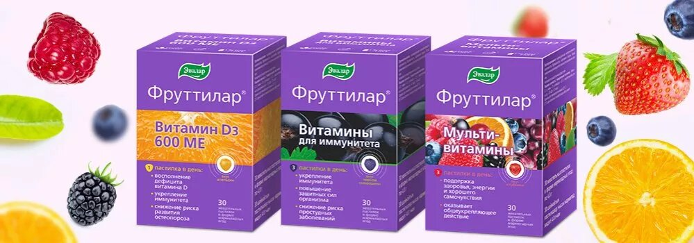 Самі смачні вітаміни для дорослих